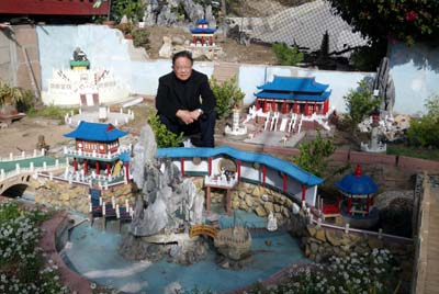 My Dad In His Miniature Chinese Garden Backyard